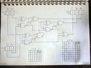 加算回路_12