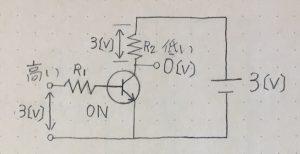 NOT回路_高い電圧を入力したとき