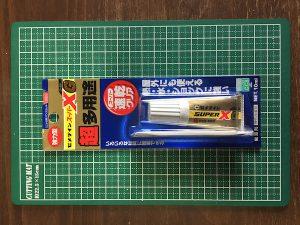 セメダイン-スーパーXG-多用途接着剤