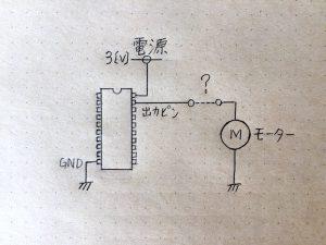 デジタルICの出力1