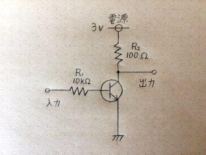 出力インピーダンス解説-NOT回路1