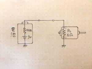 電池の内部抵抗