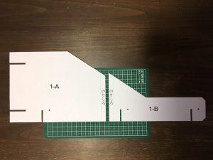 図面貼り合わせ-1