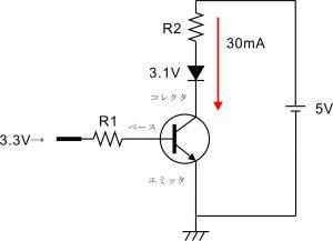 トランジスタのLED制御回路