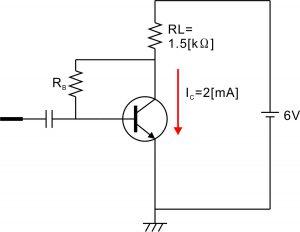 自己バイアス回路-2