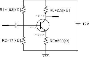 電流帰還バイアス回路-2