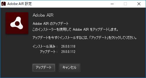 scratch_install_6