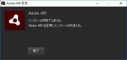 scratch_install_7