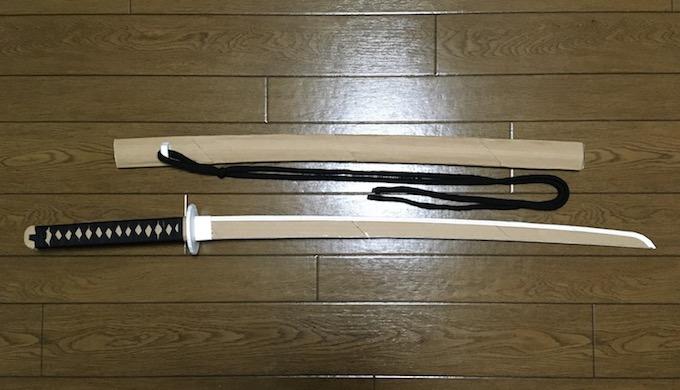 ダンボールの刀