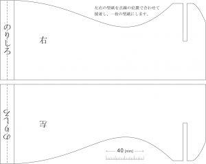 刀掛け-2