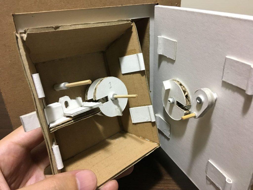 ダンボール製ダイヤル式金庫-仕組み